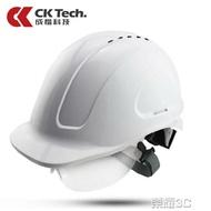 振興 工程頭盔 高強度ABS國標安全帽工地建筑工程施工領導電力勞保頭盔防砸印刷  父親節禮物