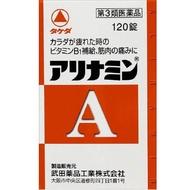 武田藥品  合利他命 合利他命A 120錠【第3類醫藥品】