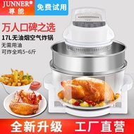 air fryer Fryer Fries fryer ❉Upgraded smart air fryer, electric fryer, convection oven, electric oven, household multi-f