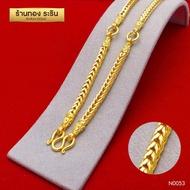 RarinGold รุ่น N0053 - สร้อยคอหุ้มเศษทอง ลายสี่เสา ห่วงพระ ขนาด 3 บาท ยาว 26 นิ้ว(สร้อยคอห้อยพระ สร้อยคอผู้หญิง  สร้อยคอผู้ชาย สร้อยคอแฟชั่น  สร้อยทองไม่ลอก งานหุ้มทองแท้ 100%)