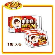 R&R 小樂寶24小時暖暖包(10片入/包) 保暖 冬季保暖 抗寒 24hr