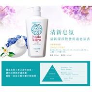 日本獅王LION 肌潤保濕沐浴乳-清新皂氛 500ml