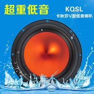 6.5 inch 8 inch 10 inch woofer high-power car audio modification car subwoofer speakers heavy bass