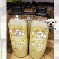 新莊可送到府❤超熱銷飲品【芭樂檸檬綠茶 葡萄柚蘋果綠茶 蜂蜜柳橙百香果汁 野莓綜合果汁】😋好市多代購