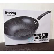 現貨!Dashiang 32cm 碳鋼單把炒鍋 全新未使用 DS-B54-32B 附玻璃鍋蓋