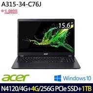 (全面升級)ACER宏碁 Aspire 3 A315-34-C76J 15.6吋超值文書筆電 (N4120/4G+4G/256G PCIe SSD+1TB/Win10)