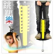 雙桿瘋狂彈跳器C082-804彈簧兔子跳袋鼠跳跳樂娃娃跳取代彈跳床跳跳床跳跳球運動健身器材推薦哪裡買