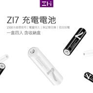ZMI紫米 4號鎳氫充電電池 (4入組) AA711 ZI7 鎳氫電池 四號 環保 重覆充 1.2V AAA 700mAh【佳美能貨】
