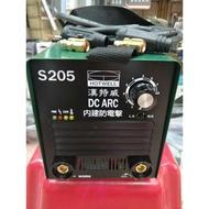 附發票(東北五金)HOTWELL 漢特威 鐵漢牌 S205(DC)電焊機.變頻式.防電擊.(S201進階版加大電流)