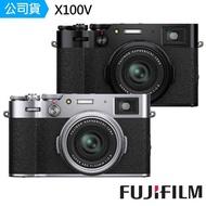 【FUJIFILM 富士】X100V 數位相機--公司貨