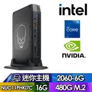 NUC平台【FINUC11PKHi70001】Intel四核心(i7-1165G7/16G/480G_SSD/RTX2060-6G)