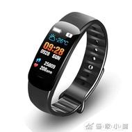 智慧手錶 C2彩屏智慧手環游泳防水男女運動計步手錶多功能安卓蘋果