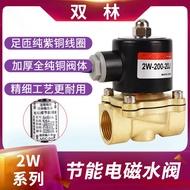節能不發熱全銅常閉水氣閥電磁閥AC220V控制管道閥門開關4分 6分