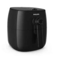 Philips | ฟิลิปส์ หม้อทอดไม่ใช้น้ำมัน TurboStar Rapid Air Technology รุ่น HD9621/91