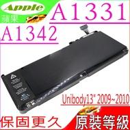 APPLE A1331 A1342 電池-Unibody 13吋,2009~2010年末代小白,MC207,MC516,Macbook 6.1, 7.1