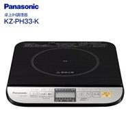 日本代購Panasonic KZ-PH33-K 日本國際牌電磁爐 IH調理器 日本製 電磁爐 單口爐 7段火力 靜音設計