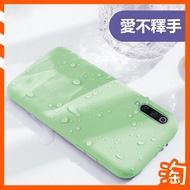 液態矽膠保護殼小米8 Lite Pro A2 Max3 6 紅米6 紅米5 Plus手機殼皮革保護套 防摔軟殼舒適手感