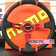 MOMO大凹PVC改裝方向盤馬6ALTIS馬3YARIS FOCUS FORTIS K6k8E30E36硬皮鯊86