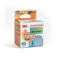 【3M】溫和剝離矽膠帶 1吋x1.37公尺 1捲入 (2770STP-1)