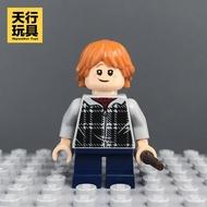 樂高LEGO哈利波特人仔hp154羅恩韋斯萊含魔法棒75955