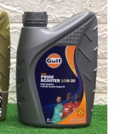 GULF 4T motorcycle engine oil pride scooter 10w-30