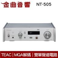 TEAC NT-505 銀 USB DAC/ 網路播放器 | 金曲音響
