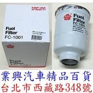 得利卡 2500 SAKURA 高密度濾油柴油芯 (RUVM1-096)