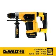 美國 得偉 DEWALT 4KG D型握把四溝三用電鎚鑽 D25413K