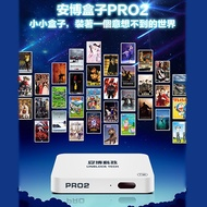 Original UNBLOCK UPRO2 Smart TV BOX UBOX GEN6 1G+16G GEN 6 with 1000+ Free TV Channels