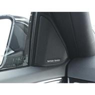 【MKB TUNING】Benz 賓士原廠 W212 S212 E200 E250...H/K 高音喇叭組 現貨