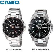 全新正品槍魚 現貨水鬼卡西歐 casio 槍魚 高cp值 手錶 劍魚 槍魚 水鬼 不鏽鋼潛水錶 日本製