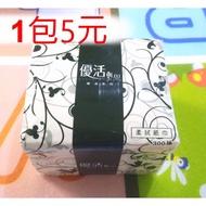 現貨 +聊聊優惠價 Livi 優活 柔拭紙巾 衛生紙 300抽 一包(小) 抽取式 單抽 面紙