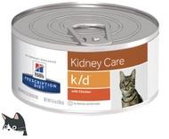 Hills 希爾思 希爾斯 希爾思貓 K/D Kd 罐頭 156g 腎臟護理 9453
