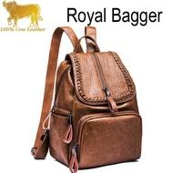 Royal Bagger กระเป๋าเป้สะพายหลังสำหรับผู้หญิงสาวหนังแกะหนังแท้กระเป๋าเดินทางที่เดินทางมาพักผ่อน
