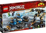 Lego忍者前進雷·雷達Z 71699 LEGO智育玩具 Game And Hobby Kenbill