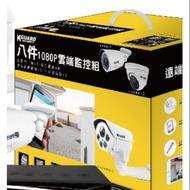 聊聊 公司貨全新品保一年《原廠直寄》好市多Kguard 廣盈DIY 8路套餐硬碟2T+ 7鏡頭監視器200萬三倍卷