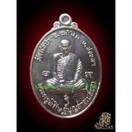 阿赞乌泰阿巴嘎料龙婆波自身(rian luang phor plot by ajahn uthai)-泰国佛牌 thai amulets 佛牌 泰国圣物