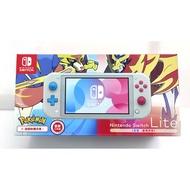NS Lite Nintendo Switch Lite  蒼響/藏瑪然特 限定版 主機 寶可夢 劍/盾