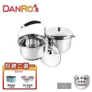 【丹露】高效能免火再煮鍋特厚款5L(D304-05A)