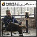 【醉音影音生活】丹麥 Dynaudio Evoke 20 一對 (多色) 書架型喇叭.2音路2單體.公司貨