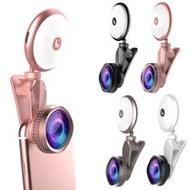再升級!! 九段補光 美顏神器 4K廣角+50X微距+魚眼 RK19 補光鏡頭 適用手機 平板電腦 光學玻璃鏡頭