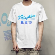 Custom Jay Chou Carnival Concert With A Short-sleeved T-shirt Jay Fans