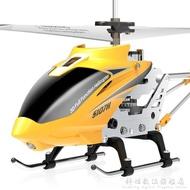 Syma司馬遙控飛機兒童玩具直升機男孩大型航模成人飛行器無人機