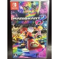 Mario Kart 8 DELUXE 瑪利歐賽車8 豪華版 Switch 遊戲 二手