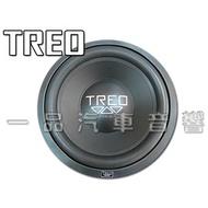 一品. 美國 TREO 頂級雙磁雙音圈12吋重低音喇叭 JL W3 可參考