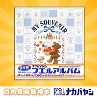 NCL 相本 熱銷中 L-238-B 粉藍熊  日本  NCL 白內頁自黏相本 大容量 相簿 無酸性
