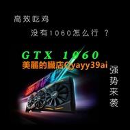 RTX2060 GTX1060 6G 3G 1660非1070 8G 1050TI 4G二手臺式機顯卡