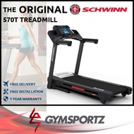 ★ SCHWINN ★ FOLDABLE TREADMILL ★ HOME USE ★ USA BRAND ★ SINGAPORE EXCLUSIVE DISTRIBUTOR ★