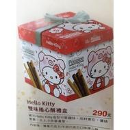 Hello Kitty雙味捲心酥禮盒