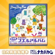 NCL 相本(N057 泰迪熊 ) 熱銷中 日本 NCL 白內頁自黏相本 大容量 相簿 無酸性